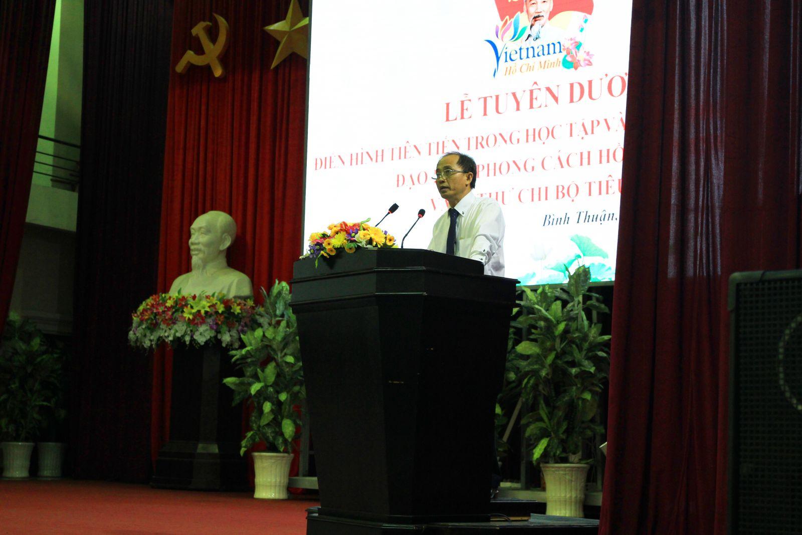 Đồng chí Lê Đức Hùng - Bí thư Đảng ủy Khối phát biểu tại Lễ Tuyên dương