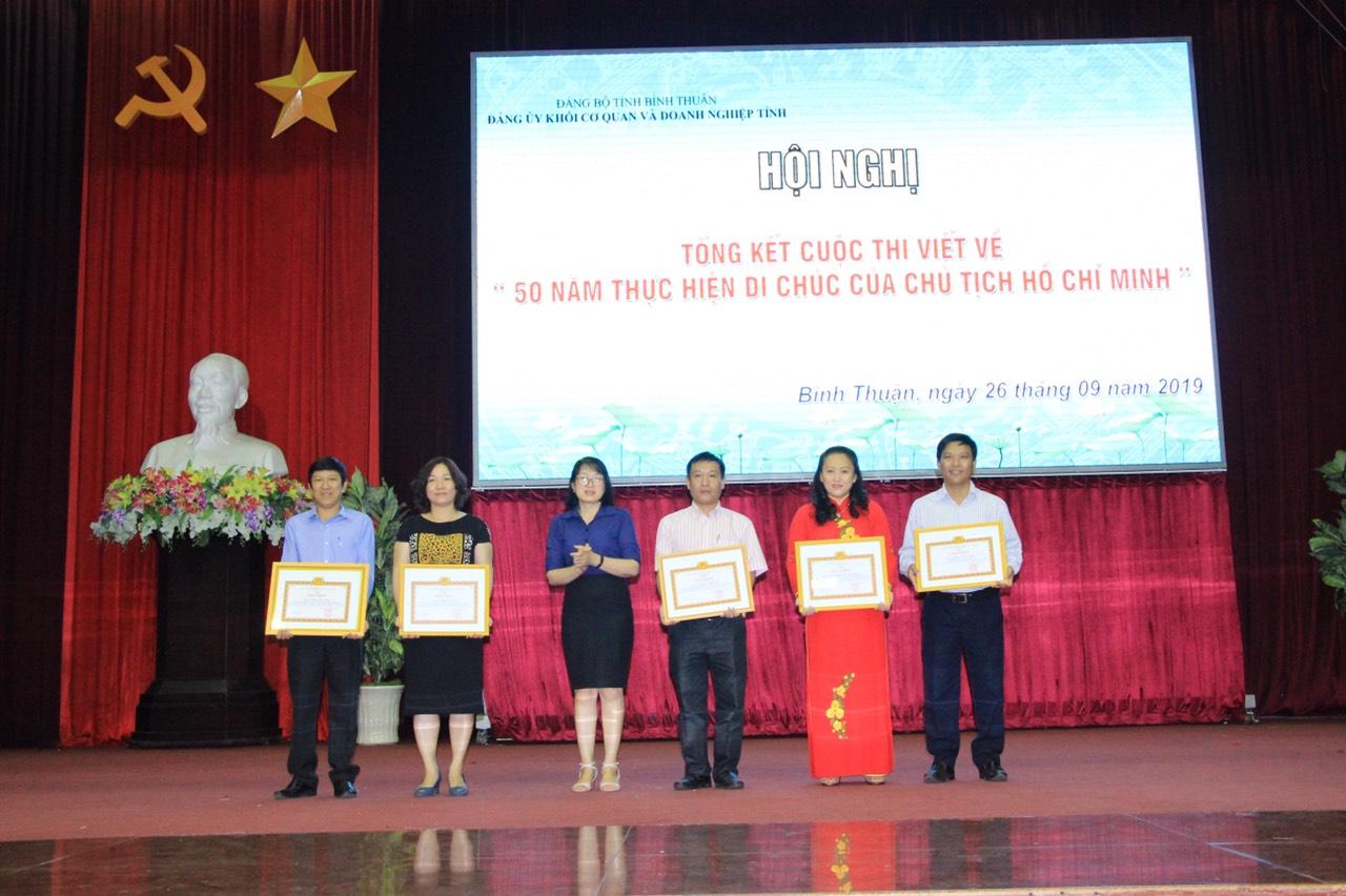"""Hình Hội nghị Tổng kết Cuộc thi viết về """"50 măm thực hiện Di chúc của Chủ tịch Hồ Chí Minh"""""""